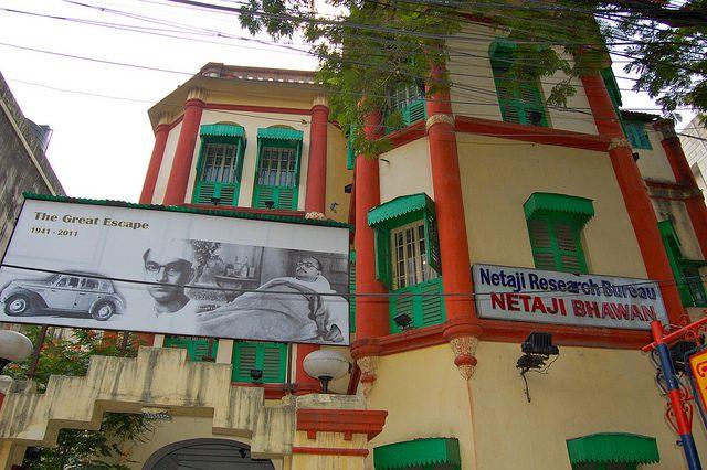 netaji-bhawan